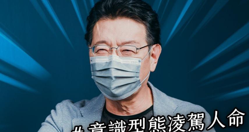 趙少康爆政府為改BNT疫苗包裝,害台灣多等三個月?陳時中回嗆了