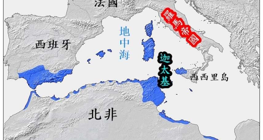 歐陽聖恩觀點:從迦太基vs.羅馬看現代戰爭
