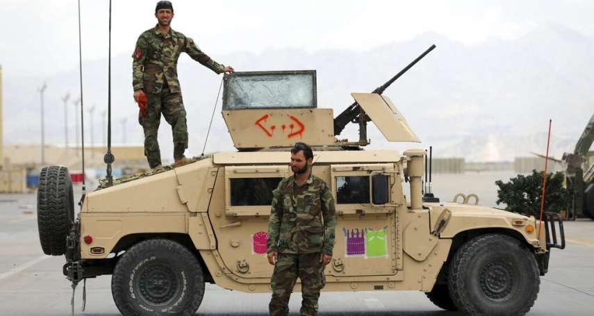 觀點投書:美撤軍阿富汗,塔利班何以力邀中國大陸投資?
