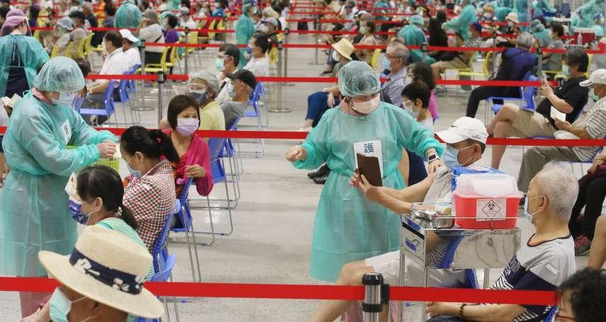 縮短疫苗接種數位落差 指揮中心:無健保卡者將可進行意願登記
