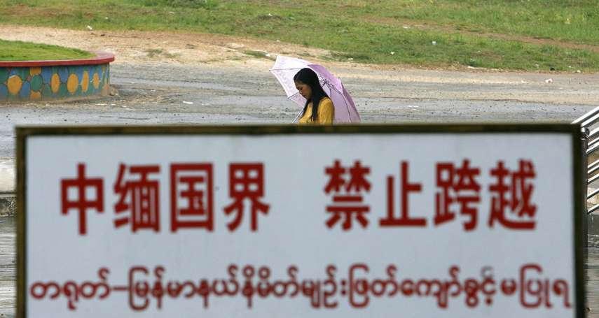 詐騙集團為何塞爆雲南邊境?緬甸疫情惡化,大批中國罪犯急著回國「自首」