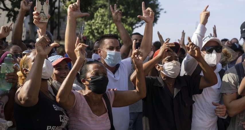 閻紀宇專欄:「七一一起義 」撼動西半球最後的共產主義國家──古巴