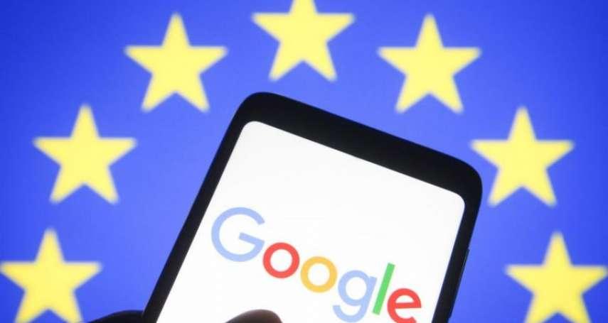法國政府出重手,Google遭重罰台幣165億!新聞內容不再是「免費午餐」