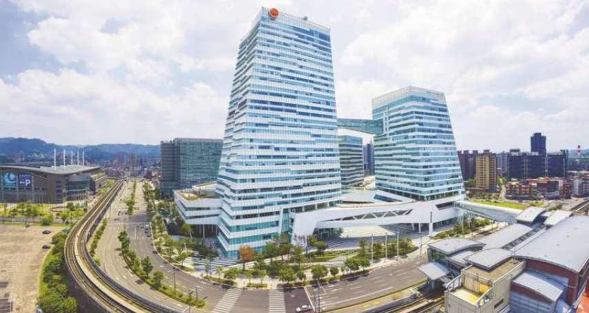 幸福企業》中國信託提供萬元防疫補助金  為六萬名同仁及眷屬加保防疫險