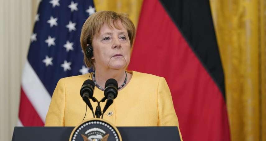 後梅克爾時代:影響美中角力的關鍵選舉,9月登場!「台灣」成為德國政黨的關鍵字