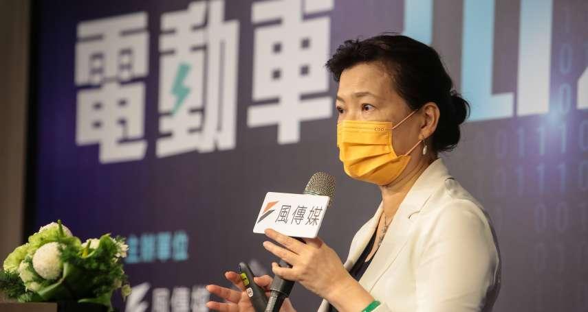 風傳媒線上論壇》打造電動車供應鏈「護國神山群」 王美花揭5大發展方向