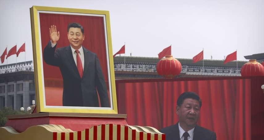 鄧聿文觀點:北京無意改變對抗西方的基調