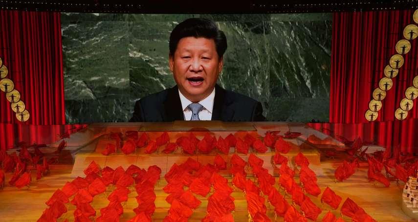 習近平會不會武力犯台?專家:6到8年內不會妄動,北京還有「智統」、「逼統」、「冷武統」手段