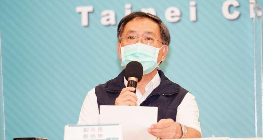 北市1.1萬莫德納疫苗快過期 蔡炳坤公布中央寄放數量:不要怪地方沒執行
