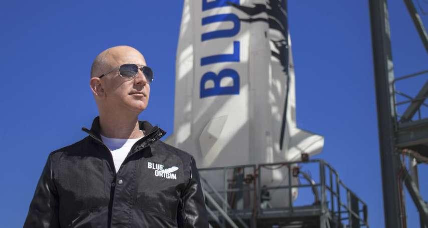 貝佐斯跟馬斯克拼了!不滿NASA只和SpaceX簽約,他自掏20億美元力拼加入重返月球計畫
