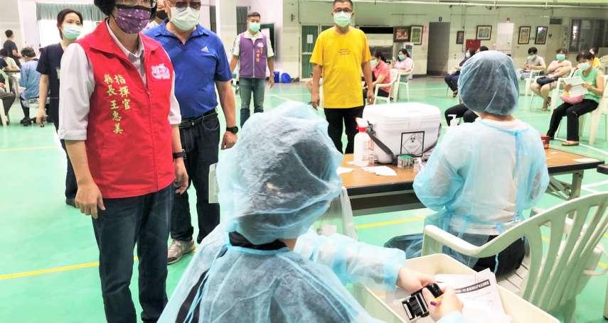 彰縣疫苗預約接種第三天 連續二天施打率達98%以上