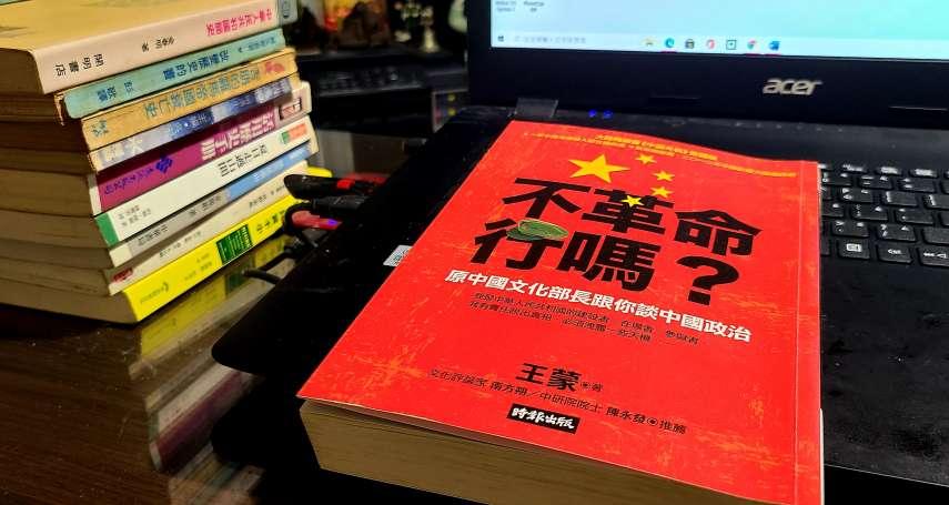 歐陽聖恩觀點:中共不革命行嗎?