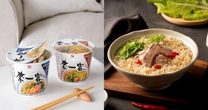 2021台式泡麵推薦》10款台灣本土最受歡迎泡麵排行,第一名讓外國人都搶著當伴手禮啊!
