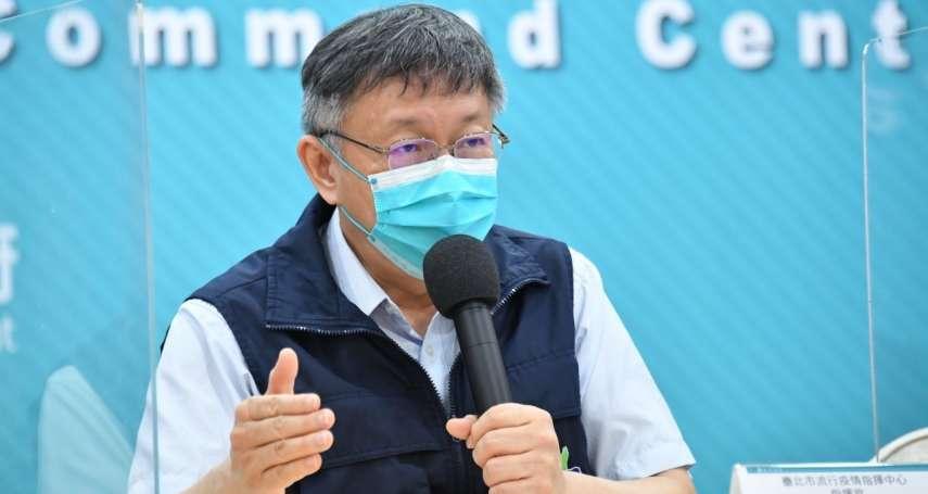「台灣終究得推動疫苗護照」 柯文哲建議用這方式最簡單