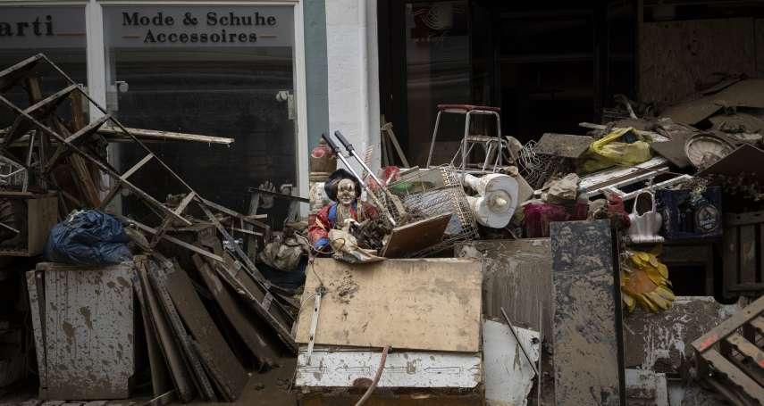 德國政府螺絲鬆了!百年暴洪為何這麼慘:中央警報系統失靈、地方政府疏於通報