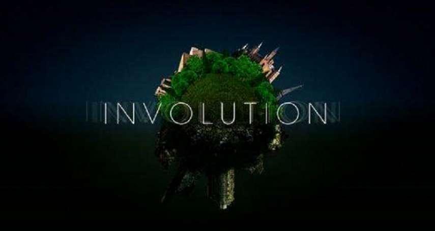 鄭海麟觀點:內卷化(involution)的對應詞及其社會學意義