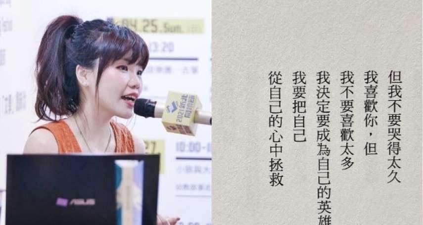 藏在詩句中的心靈解藥!盤點台灣10位高人氣「新生代詩人」,用筆下最唯美文字撫慰人心