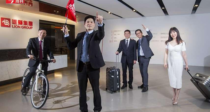 旅遊業如何掌握疫情時代新商機?關島自由行只是起點,雄獅放眼全球化佈局