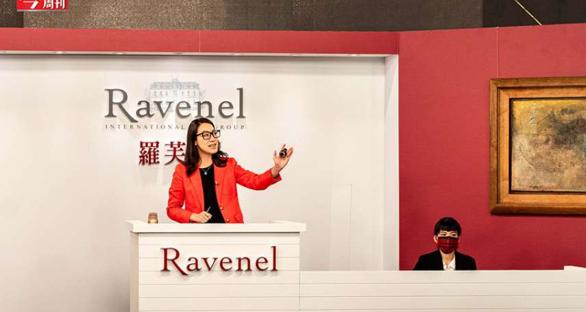 台灣也有蘇富比!這家拍賣公司為何能在疫情年創5.2億成交額?