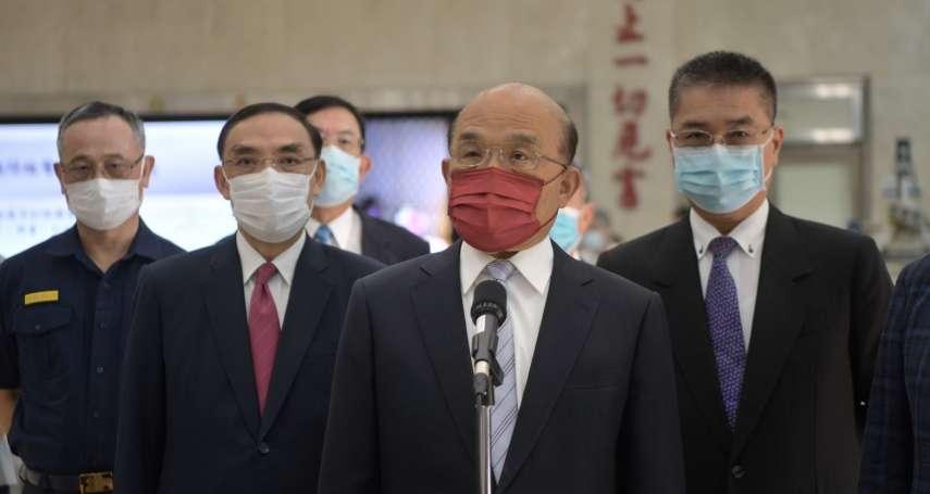李俊億觀點:調查官勾結黑道天理難容之後呢?