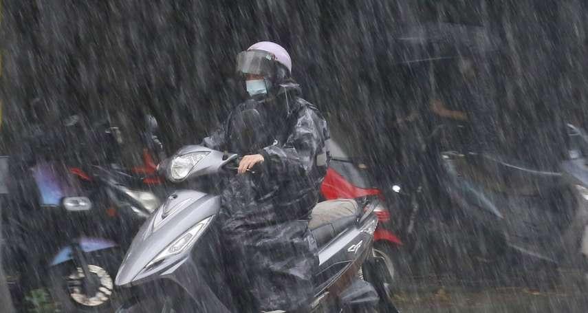 圓規颱風外圍環流發威,金門停班停課!氣象局警告:這兩區嚴防豪雨侵襲
