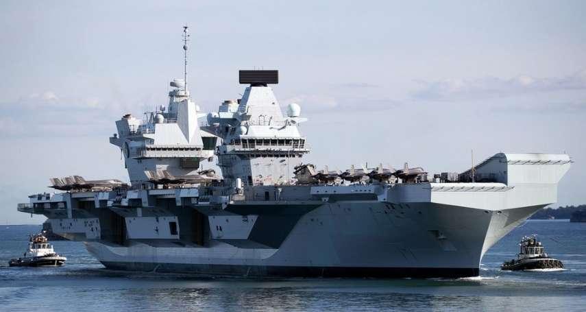 南海爭端:中英美航空母艦規格和戰鬥力比一比