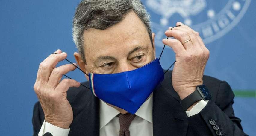 有沒有打疫苗,待遇大不同!義大利8月6日新制上路,沒有「綠色通行證」就別想趴趴走