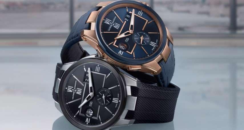 雅典 Ulysse Nardin 雙時區腕錶,經理人系列的全新演繹