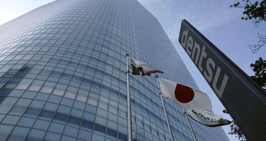 解析》沒有它,就沒有東京奧運? 日本申奧幕後的強大「無形之手」:電通