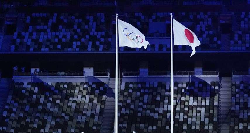 史無前例》新冠疫情陰影籠罩,會場觀眾席空空蕩蕩 德仁天皇宣布東京奧運開幕