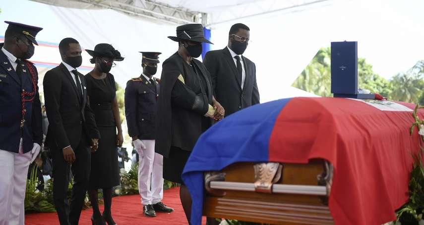 海地遭暗殺總統葬禮》附近群眾示威傳槍響,美國高階代表團緊急離席