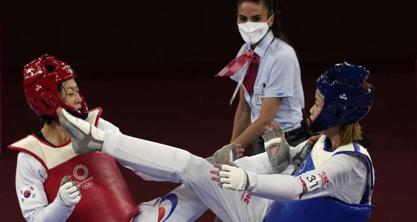 東京奧運》跆拳女將羅嘉翎20比18擊敗韓國選手 正式挺進8強