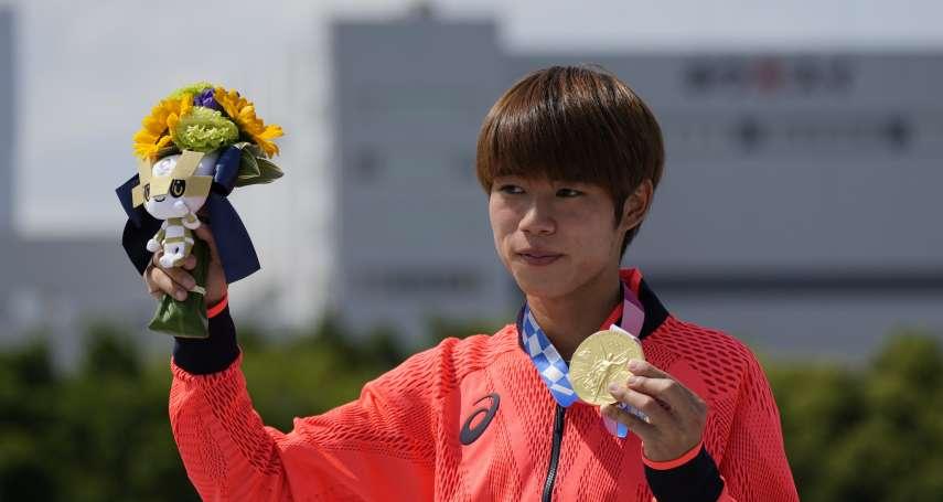 東京奧運》滑板首次成為比賽項目 日本選手摘下史上第一面金牌