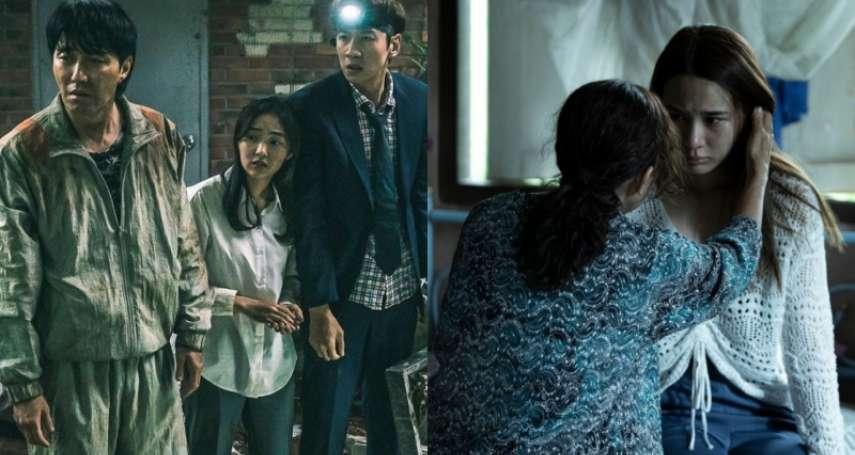 2021韓國電影推薦》比《哭聲》更嚇人!7部暑假必看的強檔新片,超猛卡司千萬別錯過