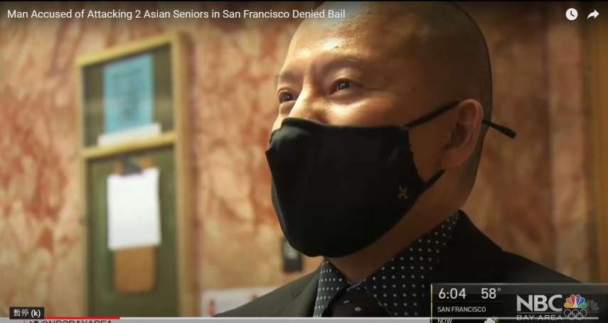 一名美國男子將華裔老婦打得頭破血流,一位來自台灣的律師為什麼要為他辯護?