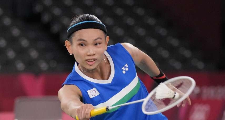 戴資穎小組賽輕鬆拿下3連勝!提前晉級東京奧運羽球女單8強,追平史上最佳紀錄