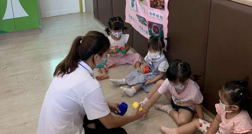 育兒降級不解封 彰縣私立托嬰早療機構等單位有條件開放