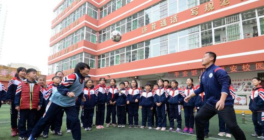 中國教育培訓行業迎來「黑色星期五」 官方打壓讓股價暴跌,2000億元資金被套牢