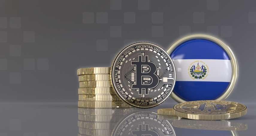這個國家為何選擇比特幣作為法定貨幣? 加密幣合法性尚未確立時,投資人要做好這件事