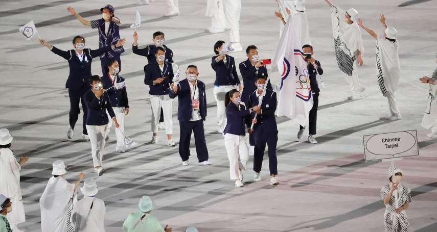 奧運正名遭中國打壓?CNN還原台灣隊名真相:「中華台北」名稱是謊言