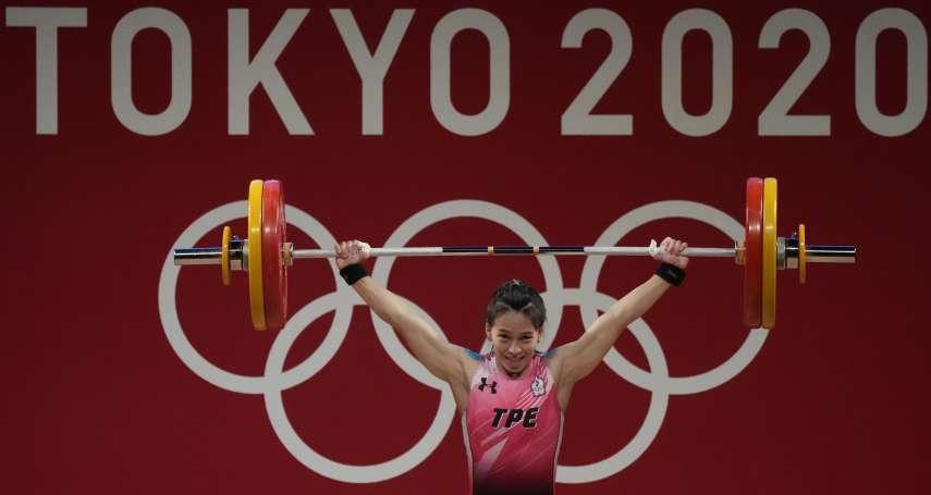 風評:打開奧運史,愛國主義從不缺席