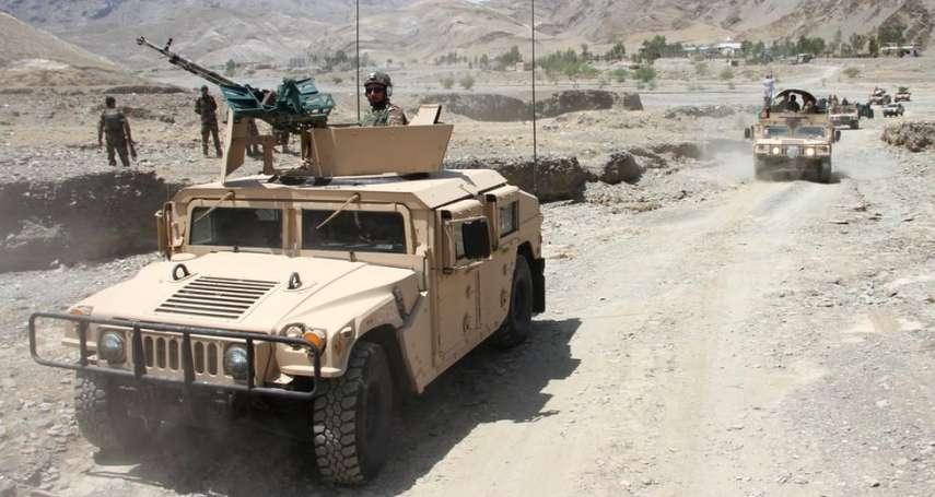 神學士攻陷阿富汗半數國土!美軍全數撤出在即,阿國政府全國實施宵禁