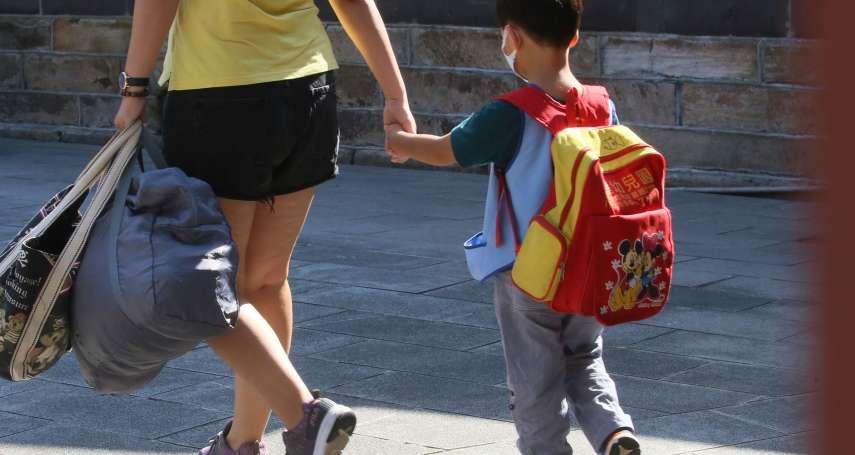新北市幼兒園群聚感染!侯友宜宣布即刻起強化二級警戒,防疫4大措施曝光
