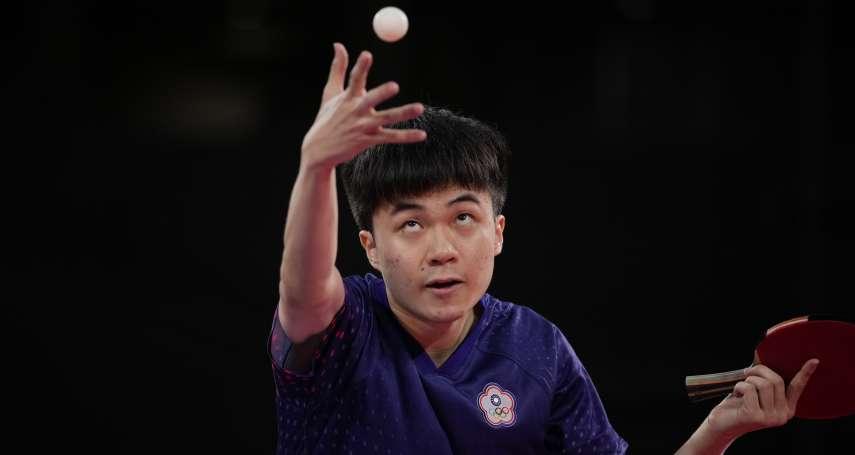 東奧》林昀儒直落4挺進桌球男單4強 延續莊智淵的未竟之路