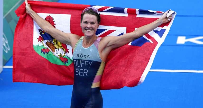 孤懸北大西洋的英國海外領地,全島6萬人都為她瘋狂!三鐵選手弗洛拉・達菲,為百慕達贏得史上首金