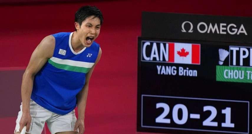 東奧》周天成鑒戰3局險勝加拿大小將 提前摘下8強門票