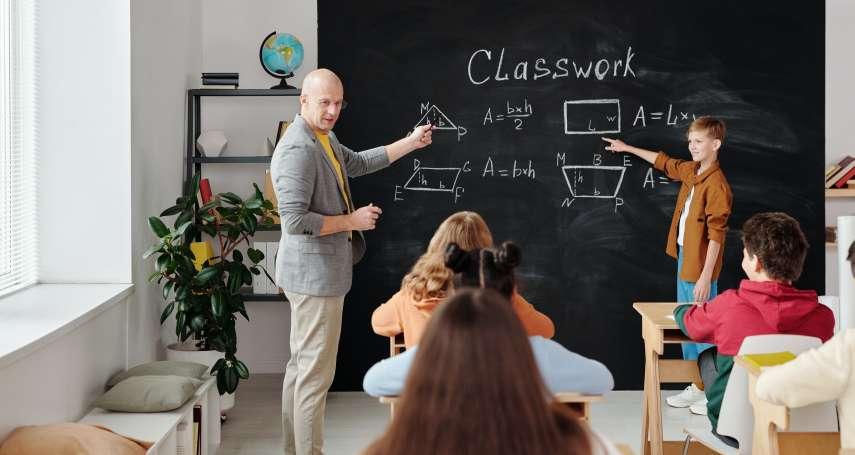 點教育》現正是推行「翻轉教室」的時機!
