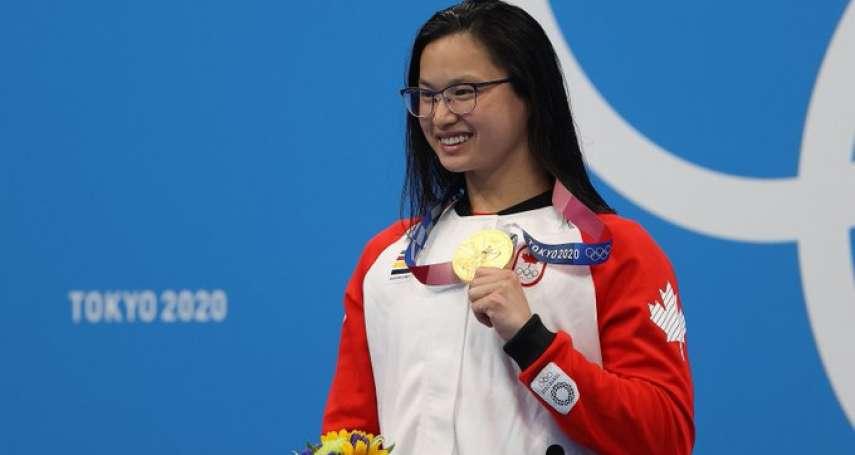 加拿大籍華裔女泳將東奧奪金,中國官媒高調宣傳!網友痛批:別不要臉去貼人家