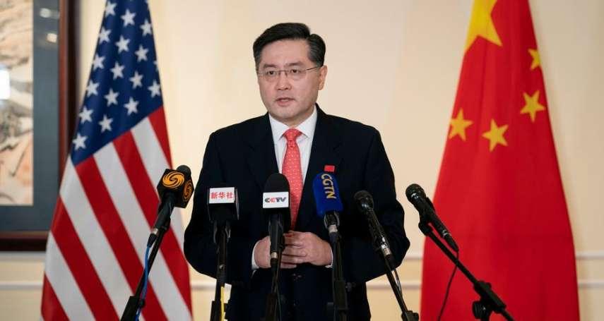 新「戰狼」走馬上任?中國駐美大使秦剛抵美履新,  《華爾街日報》:他是風度翩翩的職業外交官