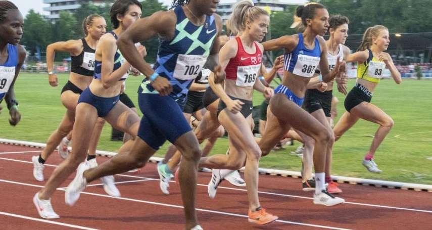 世界走走》跑道之上,誰是合乎標準的女人?
